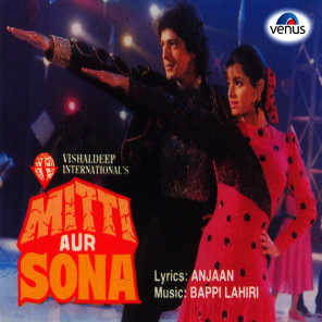 Mitti Aur Sona (Original Motion Picture Soundtrack)