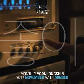 Monthly Project 2017 November Yoon Jong Shin