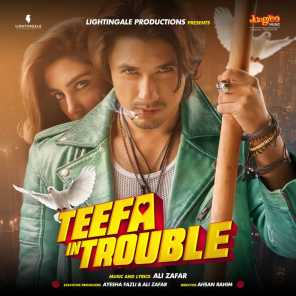 Teefa in Trouble (Original Motion Picture Soundtrack)