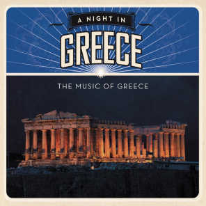 A Night In Greece