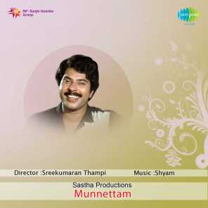 Munnettam (Original Motion Picture Soundtrack)