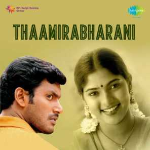 Thaamirabharani (Original Motion Picture Soundtrack)