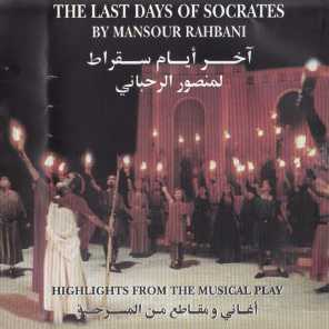 The Last Days of Socrates (From the Play)