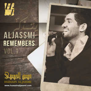 Al Jasmi Remembers Vol.1