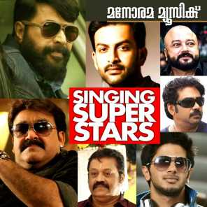 Singing Superstars (Sung by Malayalam Movie Superstars)