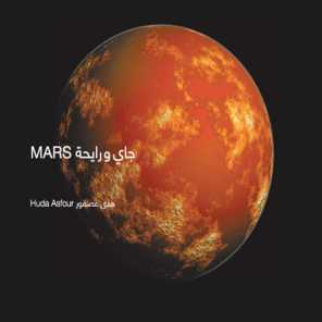 Mars (Back and Forth)