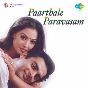 Paarthale Paravasam (Original Motion Picture Soundtrack)