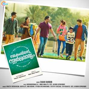 Jacobinte Swargarajyam (Original Motion Picture Soundtrack)