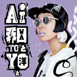 Wa To Yo To (Deluxe Edition)