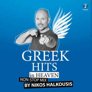 Nikos Halkousis Non Stop Mix: Greek Hits in Heaven (DJ Mix)