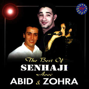 The Best Of With Abid et Zohra