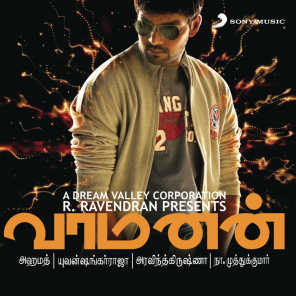 Vaamanan (Original Motion Picture Soundtrack)