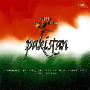 With Love from Pakistan