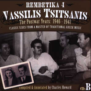 The Postwar Years- CD B: 1946-1947
