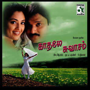 Kaadhale Swasam (Original Motion Picture Soundtrack)