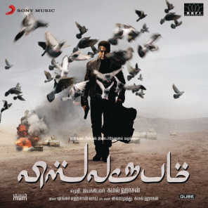 Vishwaroopam (Tamil) (Original Motion Picture Soundtrack)