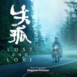 Lost and Love (Original Motion Picture Soundtrack)